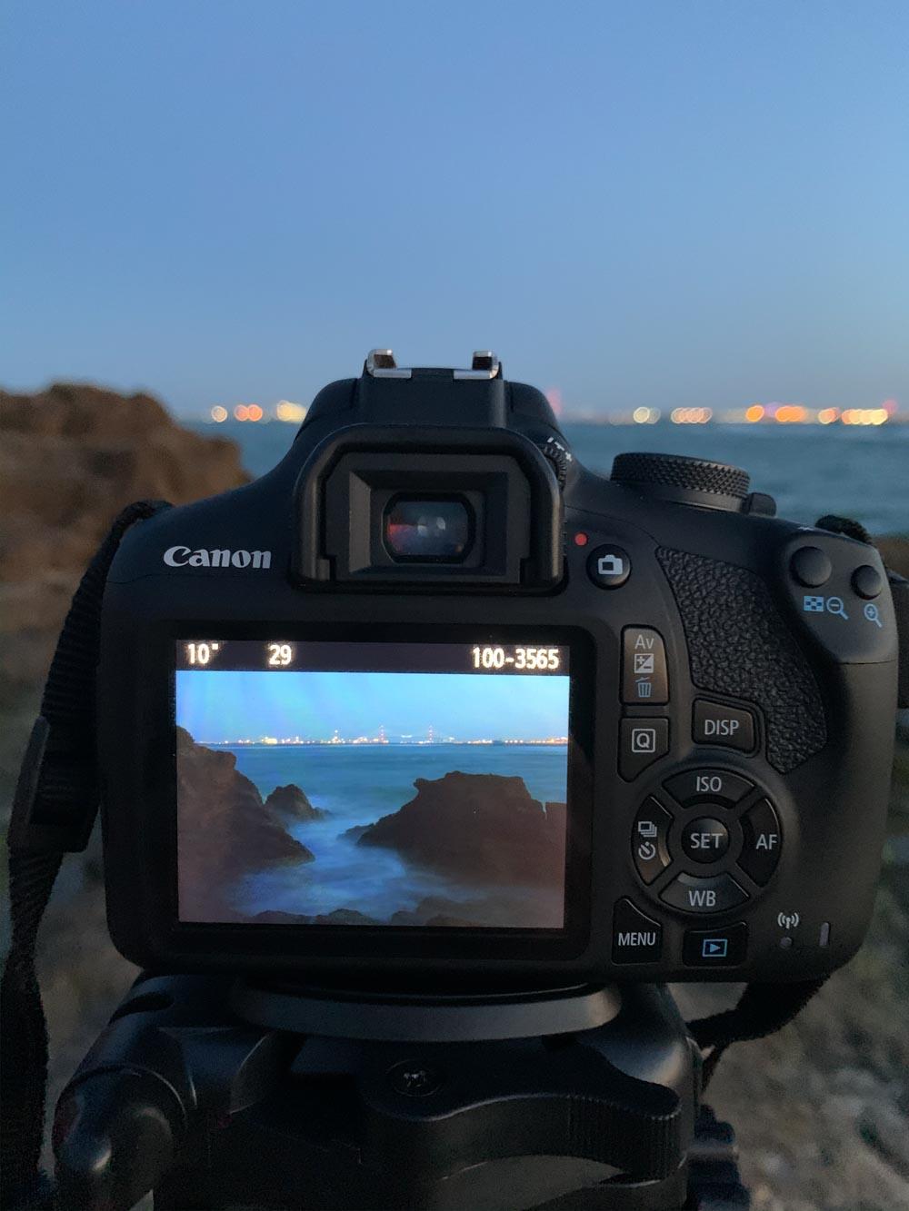 Clases de Fotografía en Cádiz